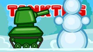 Чей снеговик круче? | Мультики про танки | Танкости #21