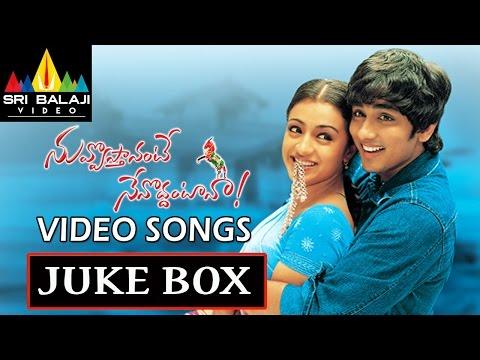 Nuvvostanante Nenoddantana Songs Jukebox | Video Songs Back to Back | Siddharth, Trisha
