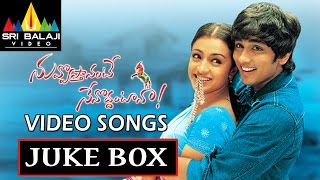 Nuvvostanante Nenoddantana Songs Jukebox | Video Songs Back to Back | Siddharth, Trisha