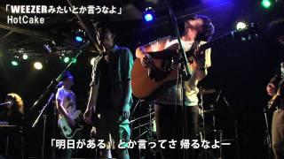 11.7.18 LHM×M at 下北沢GARAGE.