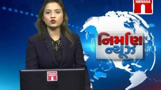 Change the rates of GST by AOA - UMIYA CASE