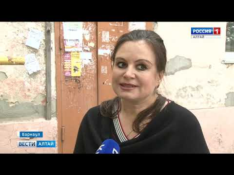 Жительница Барнаула взяла займ, лишилась квартиры, выиграла суд, но недвижимость не вернула