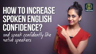 Improve your English communication skills?   Understand Native Speakers   Speak Fluently