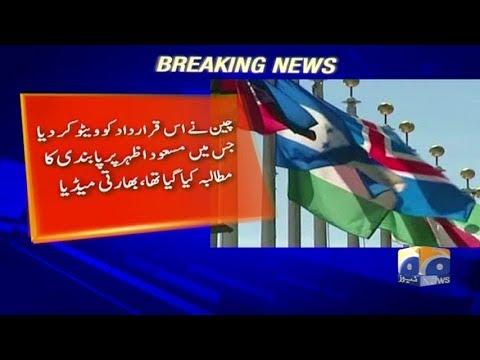 China Vetoes Resolution in UNSC Seeking Ban On Jem Chief Maulana Masood Azhar