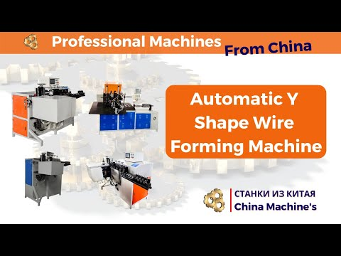 Automatic Y Shape Wire Forming Machine