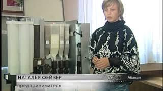 Кофейные автоматы как источник дохода(, 2012-09-03T01:42:53.000Z)