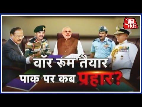 Uri attack: PM Modi Briefed At Army's War Room Over Terror Camps In Pakistan