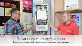 Обзор газовых котлов Victory - ДЭШ