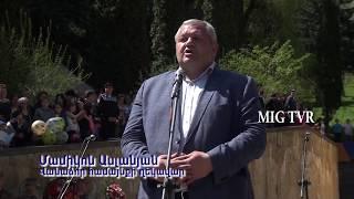 MIG TVR VANADZOR, LORI