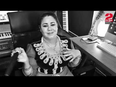 Khadija Tawl3enzit – Isour tzret