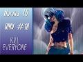 【AMV Fairy Tail】- Kill Everyone