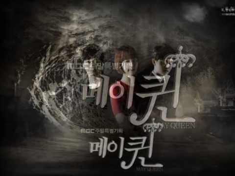 May Queen (Korean Drama)