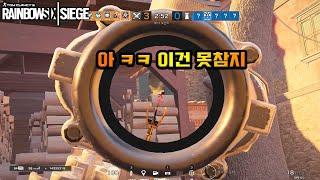 [Rainbow Six Siege] 똥싸면서 보기 좋은 영상 / 레인보우식스 시즈 19