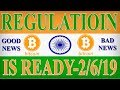 Indian Cryptocurrency Regulation Is Ready, Official ...