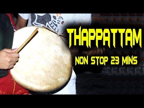 Thappattam | Tamil Culture Music | Non Stop 23 Mins |