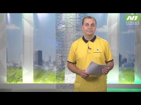 Недвижимость в Челябинске - новости, аренда квартир