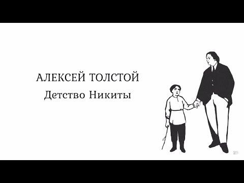 РОСНЕФТЬ -