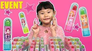 라임의 시크릿쥬쥬 립스틱? 사탕 장난감 놀이 LimeTube & Toy