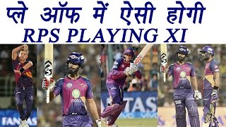 ipl 2017 rps playing xi against mi qualifier match   वनइ ड य ह न द