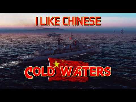 Cold Waters - I Like Chinese