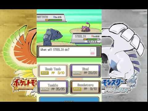 download pokemon heart gold usa rom
