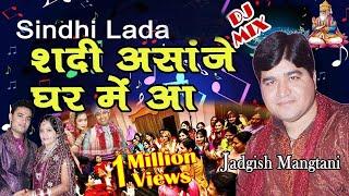 Sindhi Lada