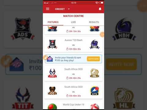 South Africa odd cup TIT VS HL 17/01/18 grand league team