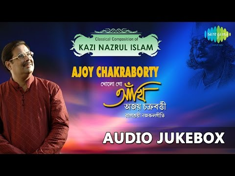 Best of Ajoy Chakraborty | Kholo Go Ankhi | Best Classical Compositions Of Kazi Nazrul Islam