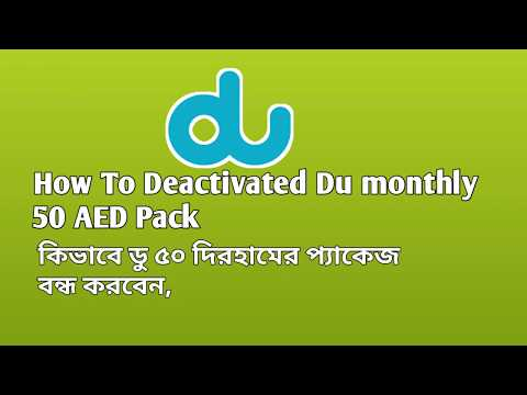 how To deactivated Du monthly Nonstop 4GB package for 50 AED