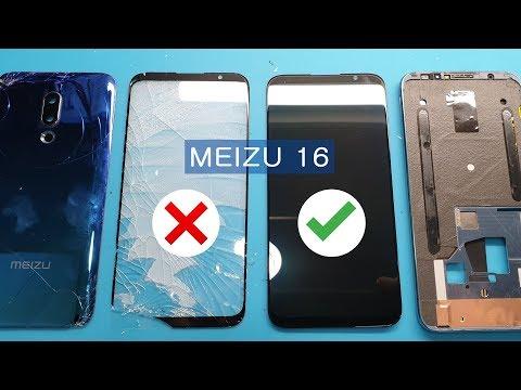 Разбор Meizu 16th. Замена стекла (тачскрин) и дисплея. Сервисный центр M-FIX
