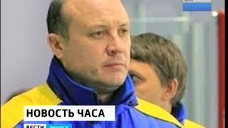 Ангарский «Ермак» попробует взбодрить новый главный тренер