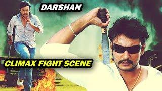 Darshan Powerful Climax Scene    Best Scenes Kannada Movie    Kannadiga Gold Films