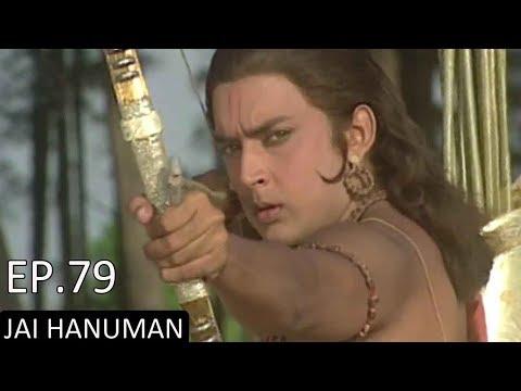 जय हनुमान | Jai Hanuman | Bajrang Bali | Hindi Serial - Full Episode 79