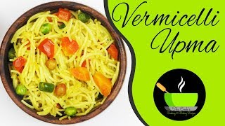 Vermicelli Upma Recipe | Semiya Upma  | Breakfast Recipes | Instant Recipes | Kids Lunch Box Recipe