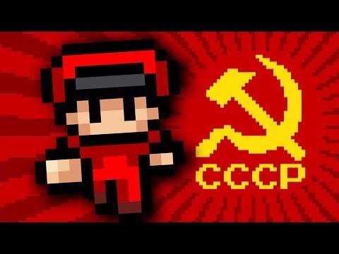 СБЕЖАЛ ИЗ СССР