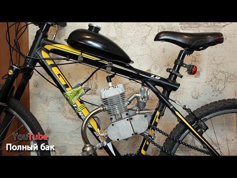 Велодвигатель бензиновый установка, обзор мотовелосипеда