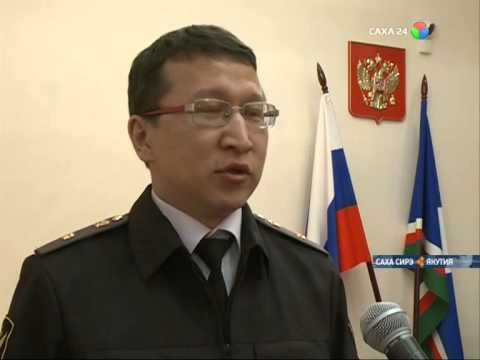 Главный судебный пристав Якутии ответил на вопросы населения