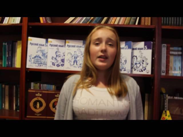 Изображение предпросмотра прочтения – ТуткинаДарина читает произведение «Родной язык» В.Я.Брюсова