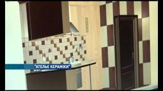 Атем. Одесса. шоу-рум ателье Керамики(Информация о шоу-руме
