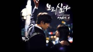 Video Wax - 떨어진다 눈물이 I Miss You OST download MP3, 3GP, MP4, WEBM, AVI, FLV Agustus 2018