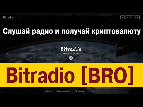 Видео Заработок за прослушивание музыки в интернете