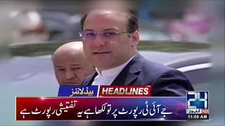 News Headlines | 11:00 AM | 19 Dec 2018 | 24 News HD