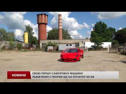 Львів'янин у гаражі власноруч зібрав Lamborghini Reventon