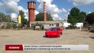 видео створення сайтів Львів