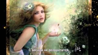 Скачать Валерий Леонтьев Исчезли солнечные дни