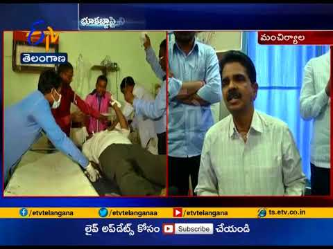 Farmer Suicide Attempt at Collectorate in Mancherial