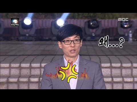 [Infinite Challenge] 무한도전 - Jae Seok Yoo A bell of truth 20170429