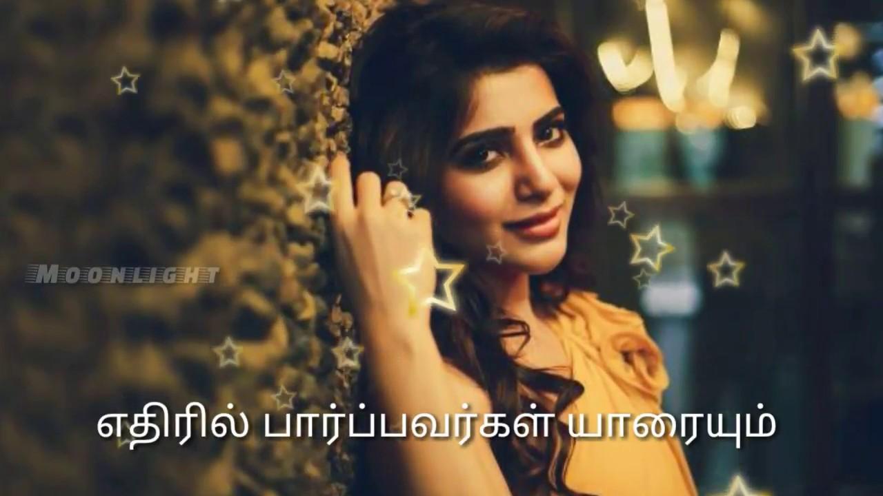 Tamil Sad WhatsApp status Video||love sad Lyrics ...