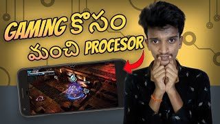 BEST PROCCESSORS FOR GAMING IN TELUGU 2020: Which Processor Is Best For Gaming In Mobile Telugu
