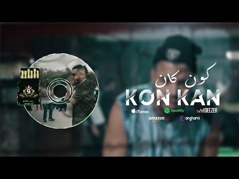 Gnawi - KON KAN FT DJ JIMMY-B [ OFFICIEL CLIP ]